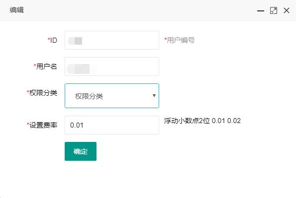 即时付源码 2019最新多商户免签支付源码微信支付宝即时到账支持轮询